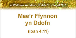 Week of Prayer for Christian Unity 2015 - Welsh English Powerpoint