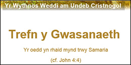 Week of Prayer for Christian Unity - Welsh English Order of Service
