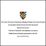 CEC Special Guest Lecture