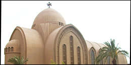 Coptic Orthodox Cathedral, Cairo