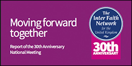 Inter Faith Network 30th anniversary