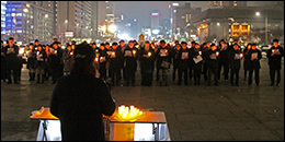 Candlelight vigil for Korean peninsula