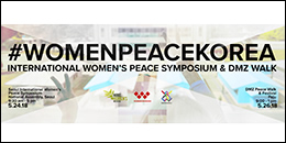 Korea womens' peace symposium