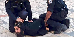 Coptic Christian arrested in Jerusalem